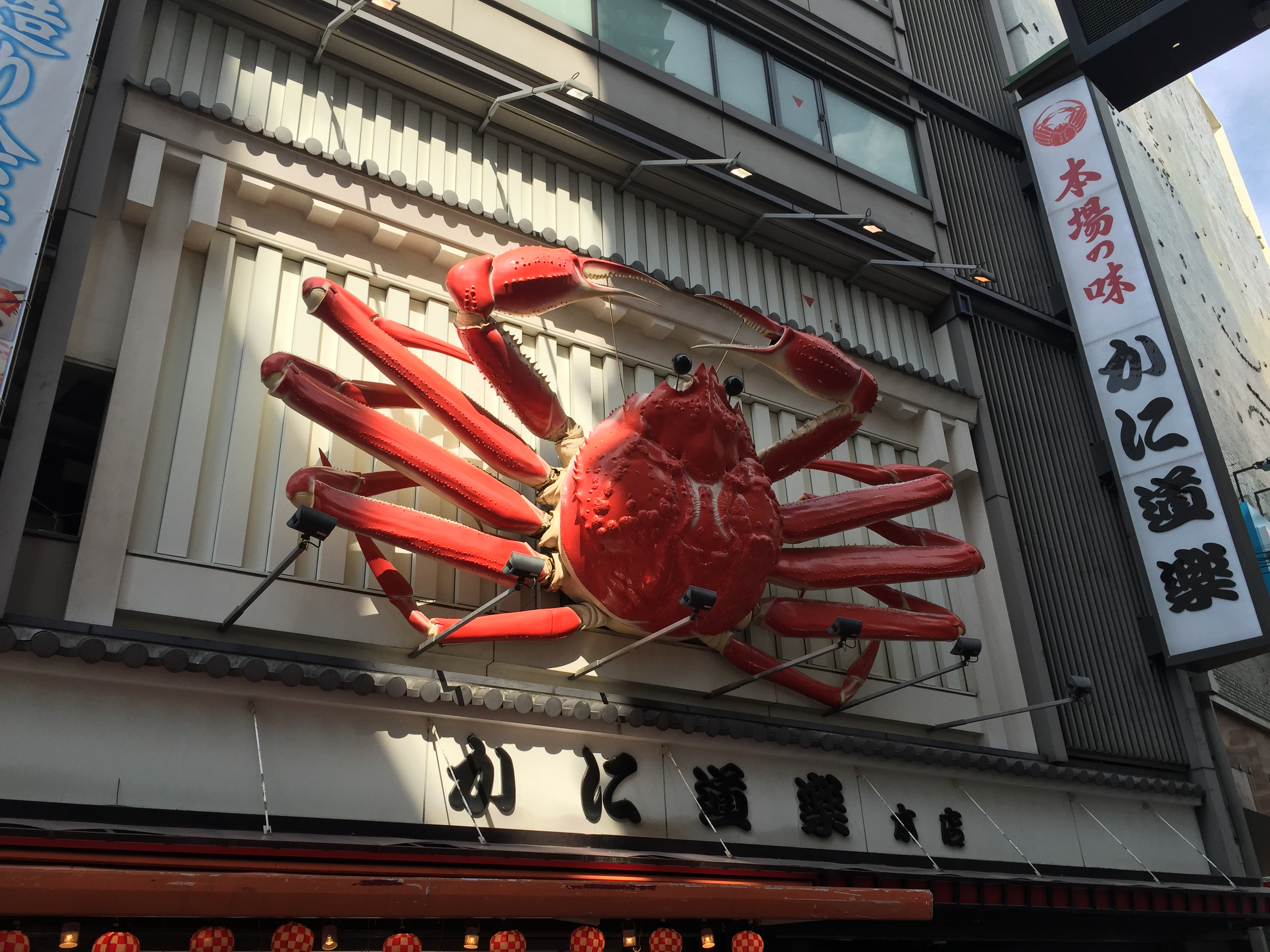 Local Tells Top 5 Best Crab Restaurants In Osaka