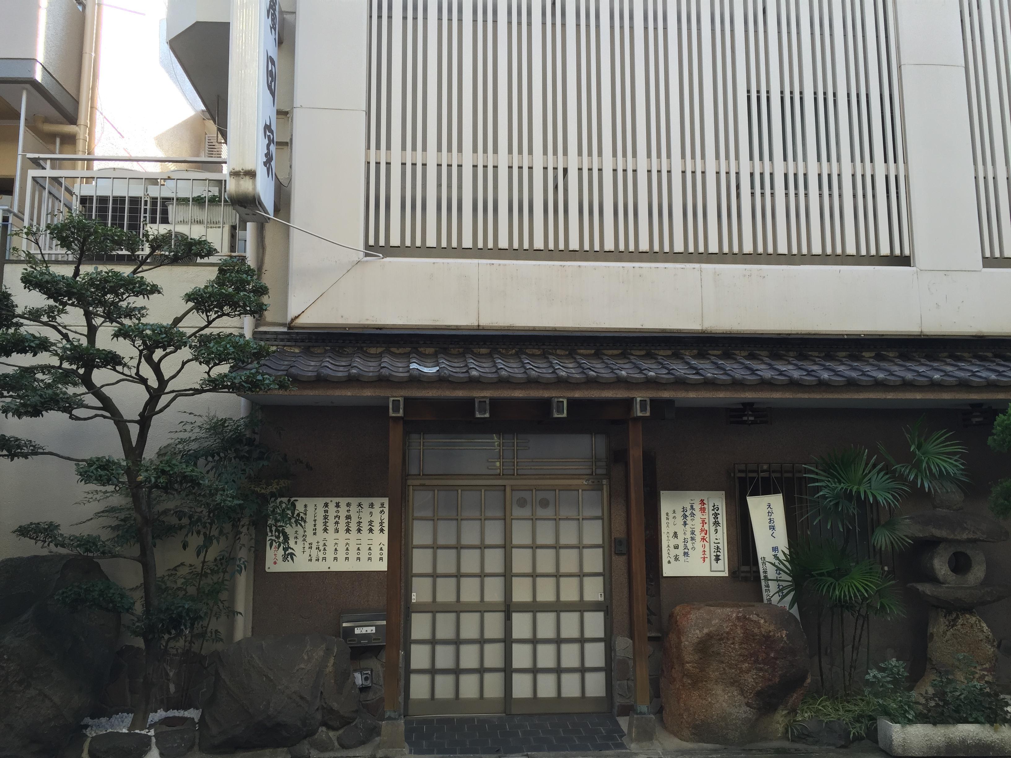 Hirotaya