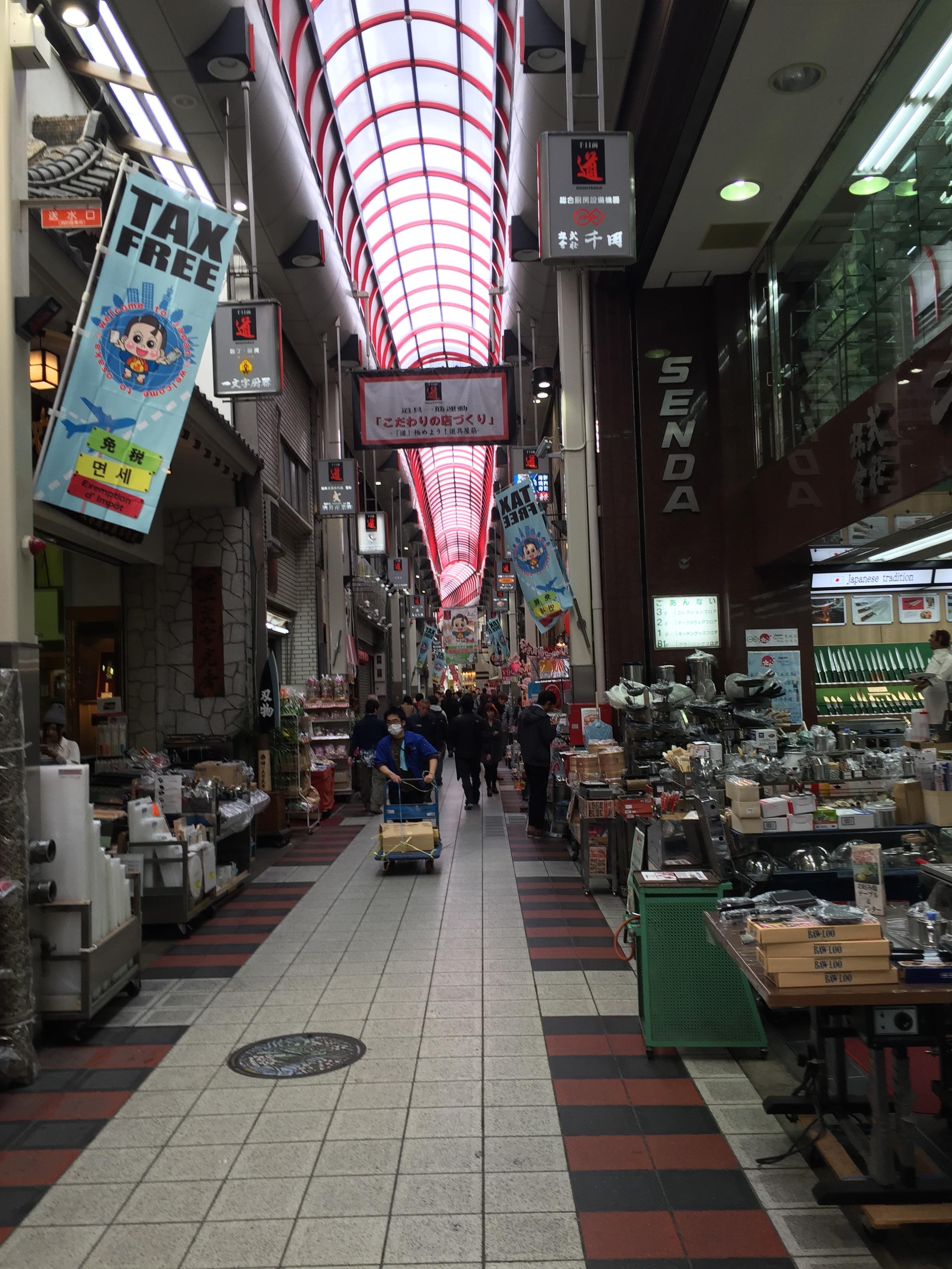 Douguyasuji shopping street