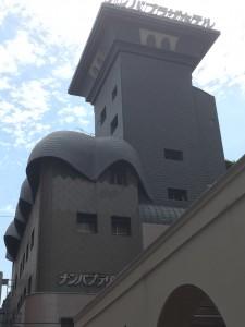Hotel Nikko Kansai Airport, Osaka Prefecture, Japan