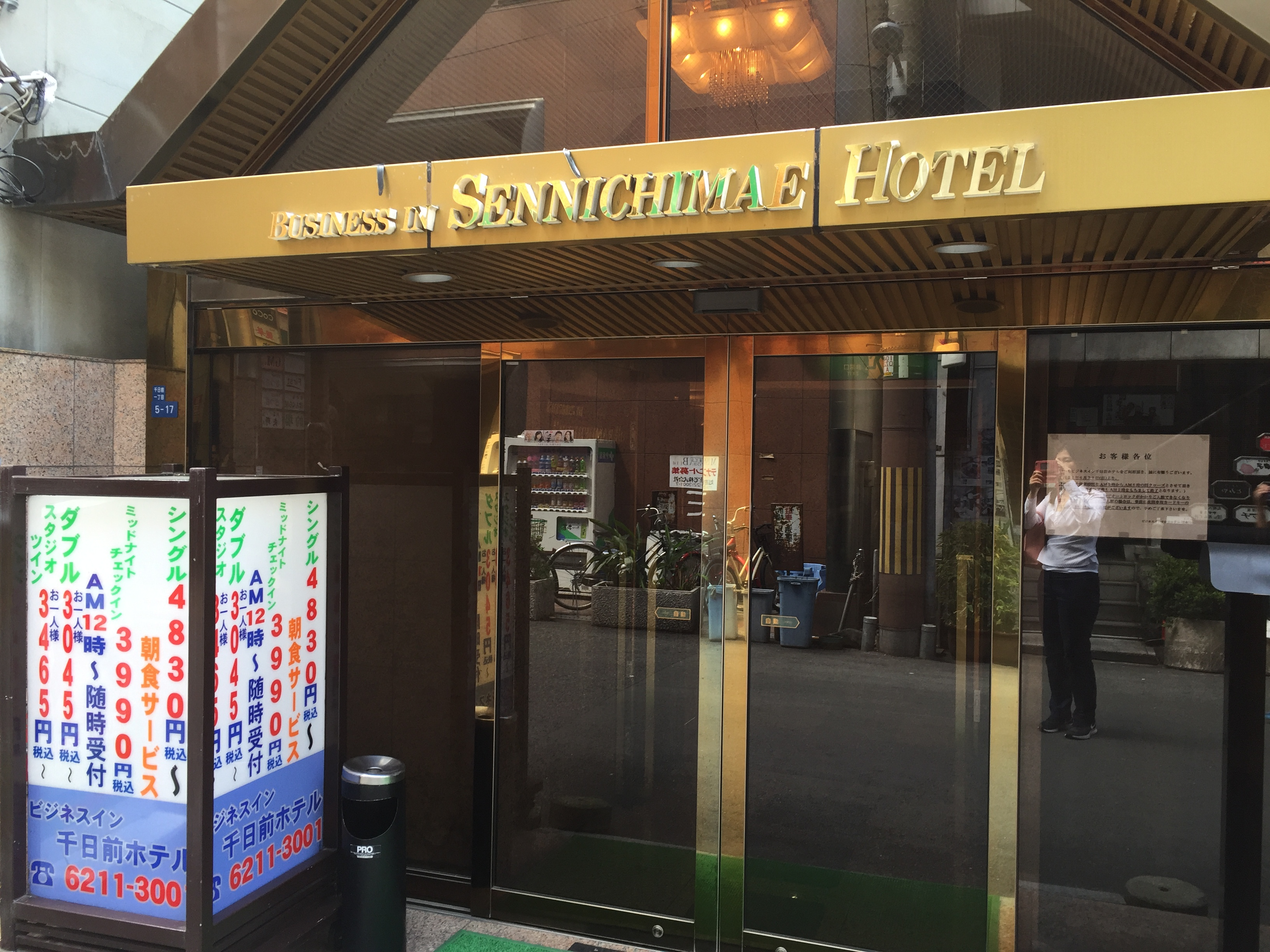 Business inn Sennichimae