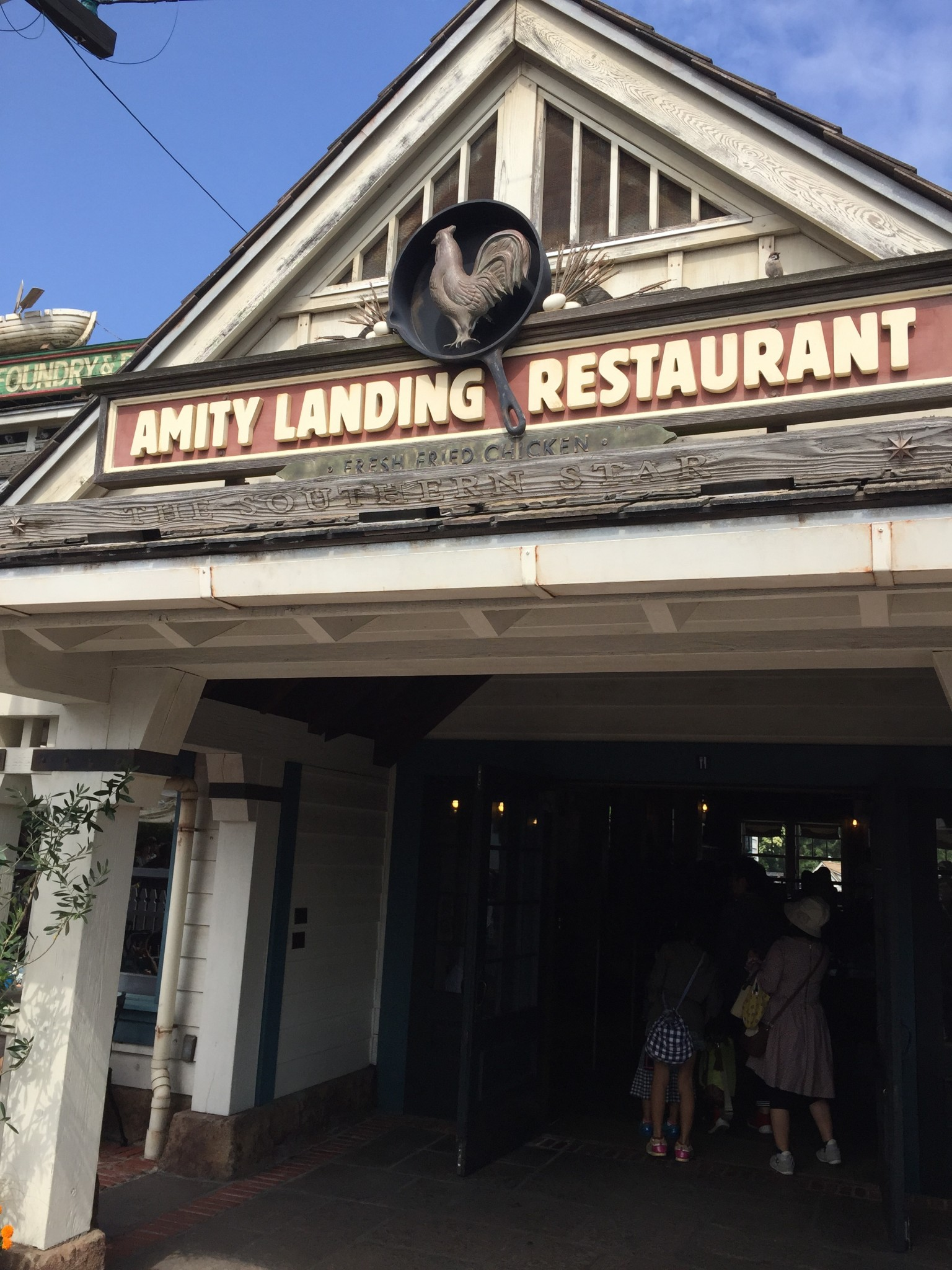 Restaurants Near Universal Best
