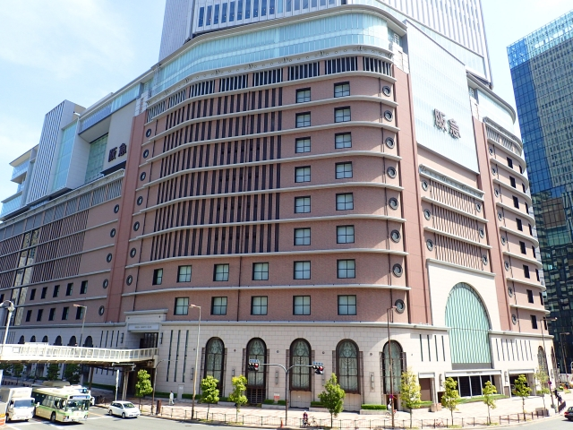 Hankyu Departmet Store