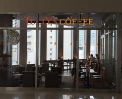 Cafe in Osaka