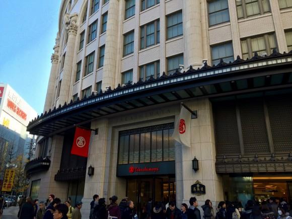 Takashimaya Department Store