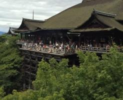 Kitomizu temple in Kyoto