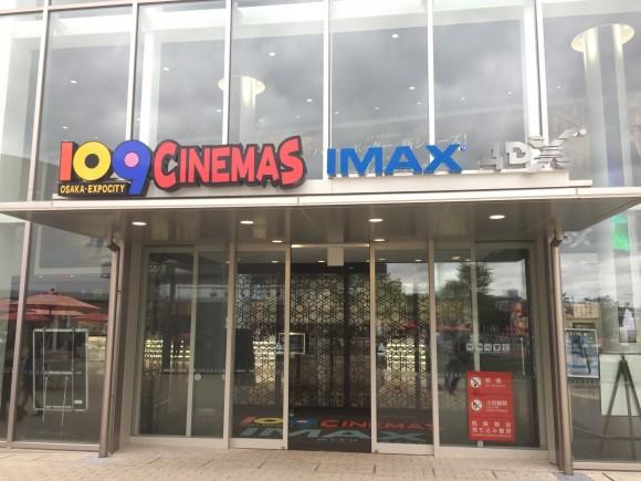 109 Cinemax