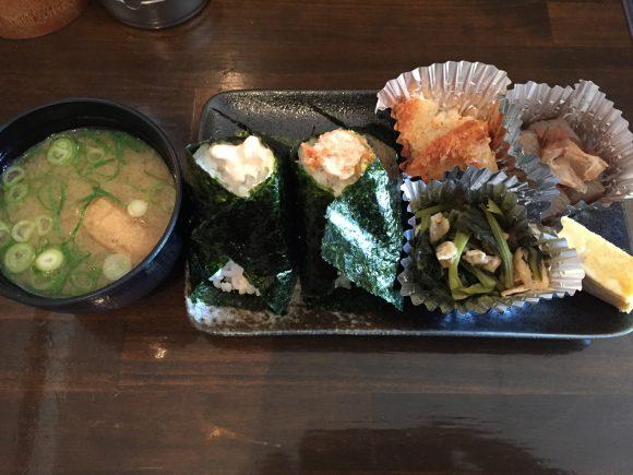 Onigiriyama