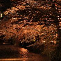Gion Shirakawa