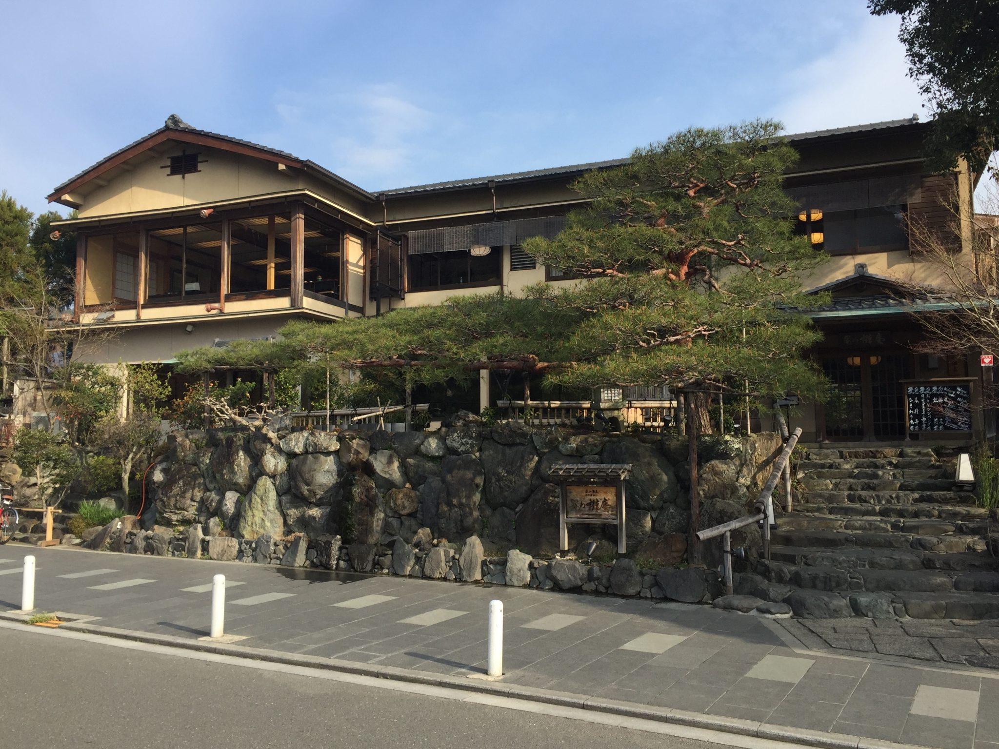 Araahiyama benkei