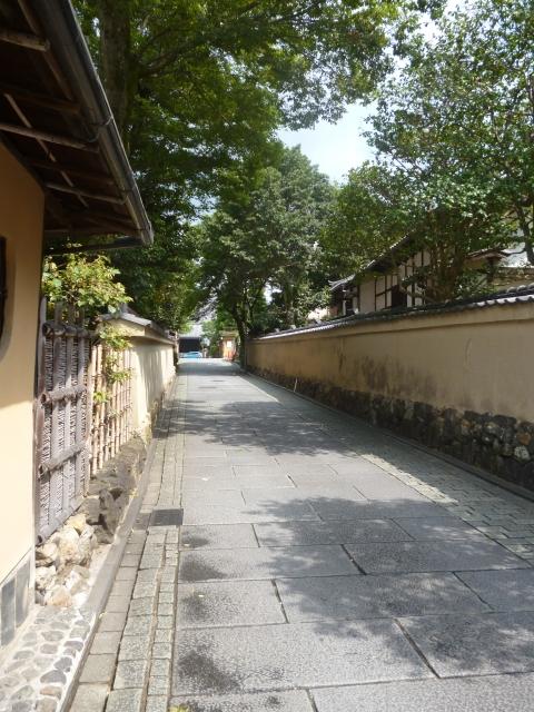 Nene's street