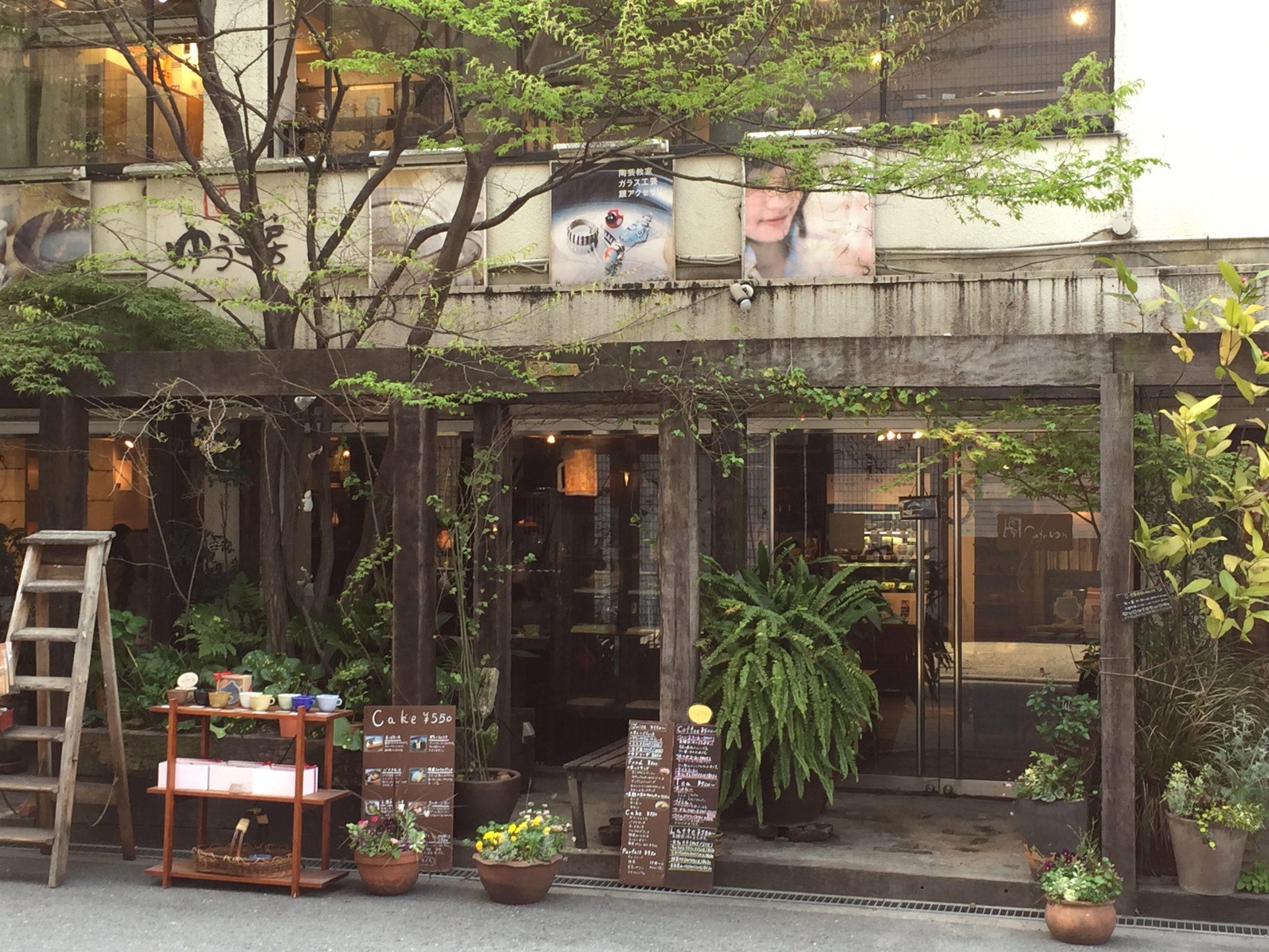 Cafe yu