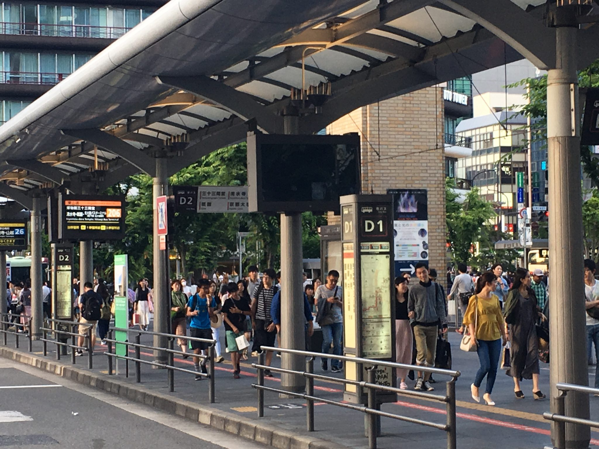 Kyoto station bus terminal