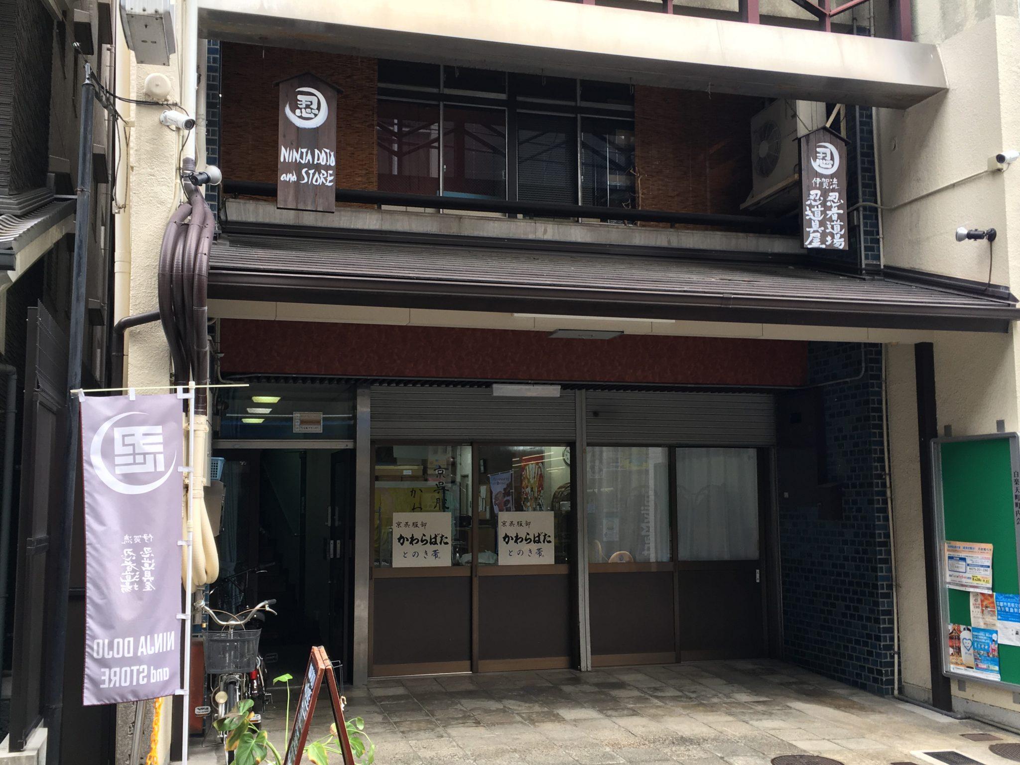 Ninja dojo&store