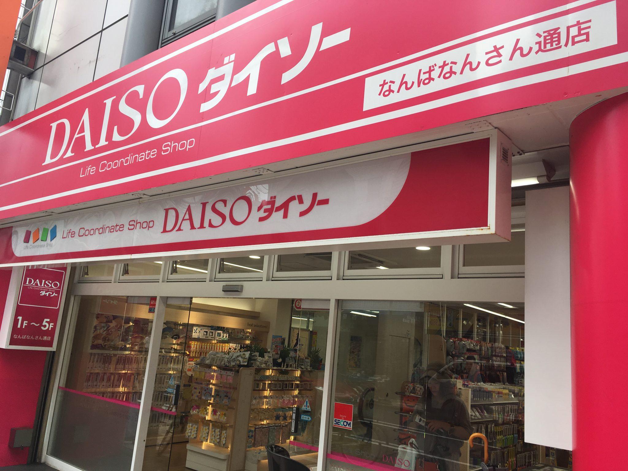 Daiso Namba nansan