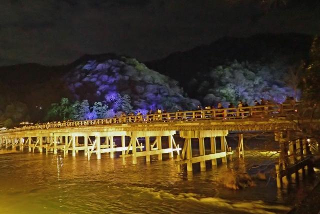 hanatouro Arashiyama