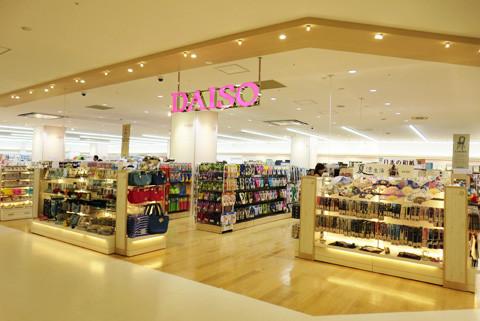 Daiso Aeon Mall