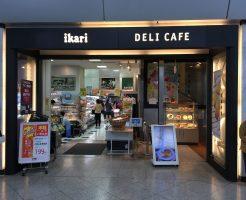 Ikari JR Osaka Shop