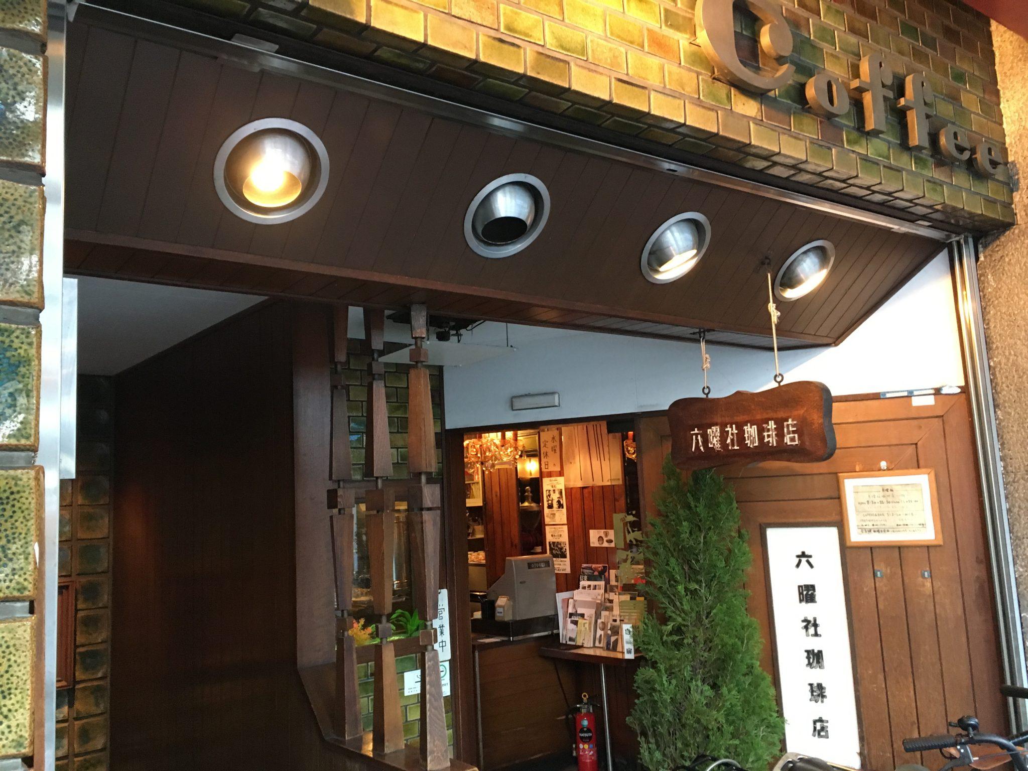 Rokuyousha